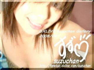 suzuchan