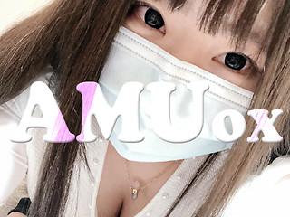 AMUox Room