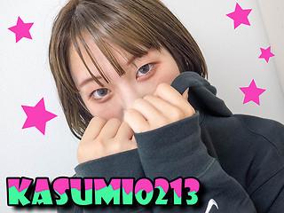 KASUMI0213