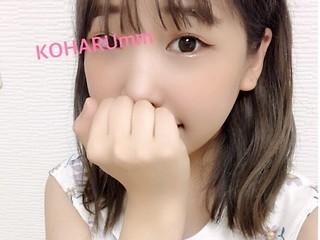 KOHARUmm Live