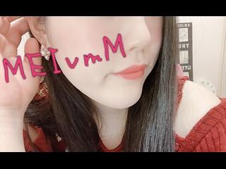 MEIvmM Show