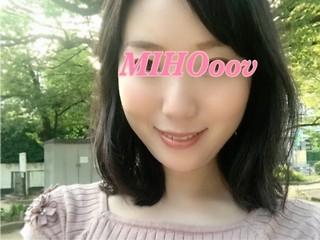 MIHOoov Chat