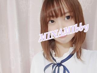MINAMIbby