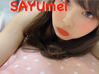 SAYUmei