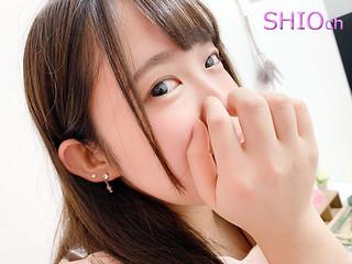 SHIOch
