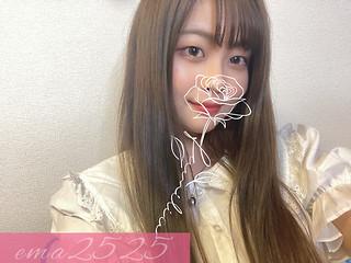 ema2525