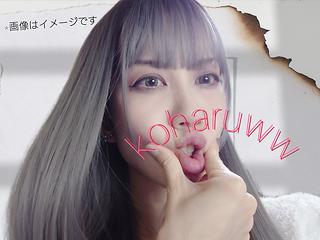 koharuww