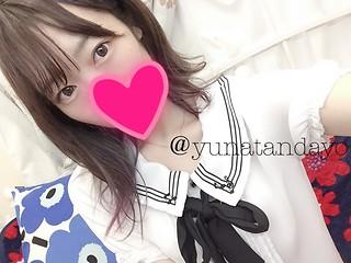 yunatandayo
